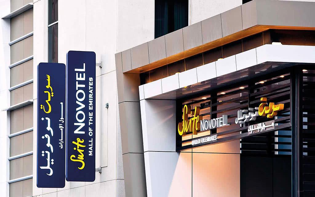 Hotel Centre Ville Abu Dhabi Pas Cher