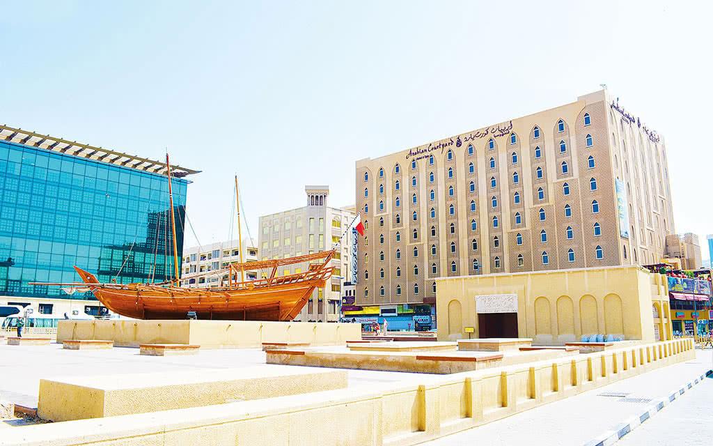 Arabian Courtyard **** - voyage  - sejour